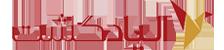 الیاد گشت |   گواهینامه ها و استانداردها