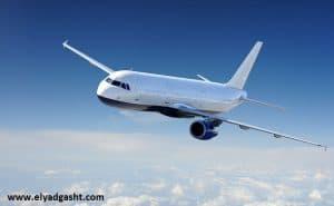 خرید بلیط هواپیما رفت و برگشت الیاد گشت