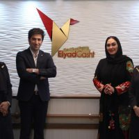 حضور سرکار خانم الهام حمیدی در آژانس الیاد گشت